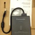 Panasonic FZ-EM256