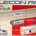 Sega Mark Telecon Pack