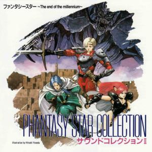 Phantasy Star collection II