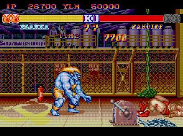 Street Fighter II CE (TG-16) - União Soviética