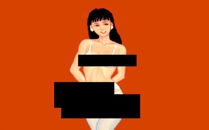 Mahjong Gakuen: executiva 4