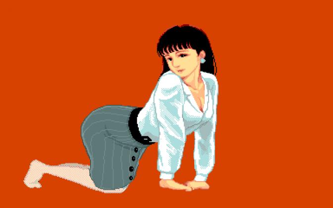 Mahjong Gakuen: executiva 2